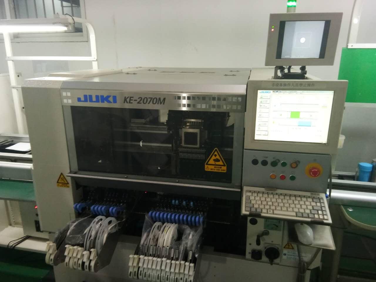 设备及生产部3